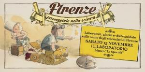 """Banner """"Firenze - Passeggiate nella Scienza"""""""